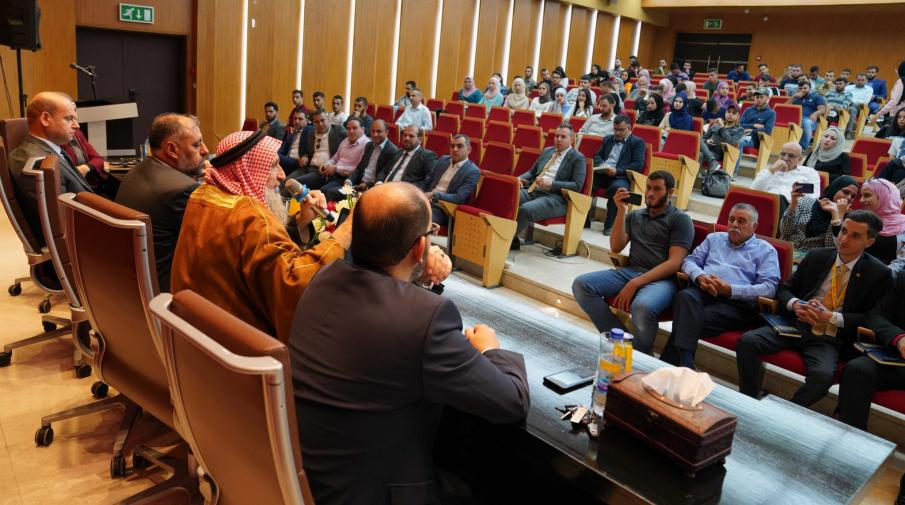 AAUP Organize a Seminar Entitled