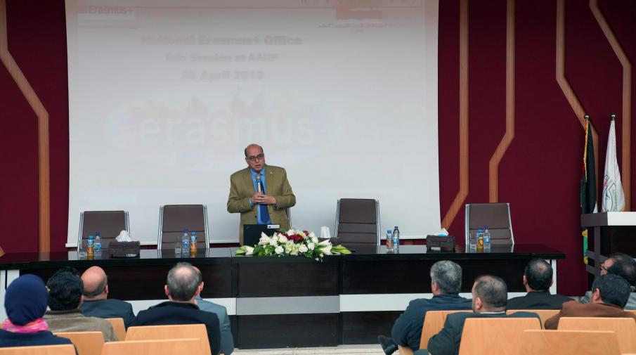 The University hosts the representative Erasmus Program in Palestine