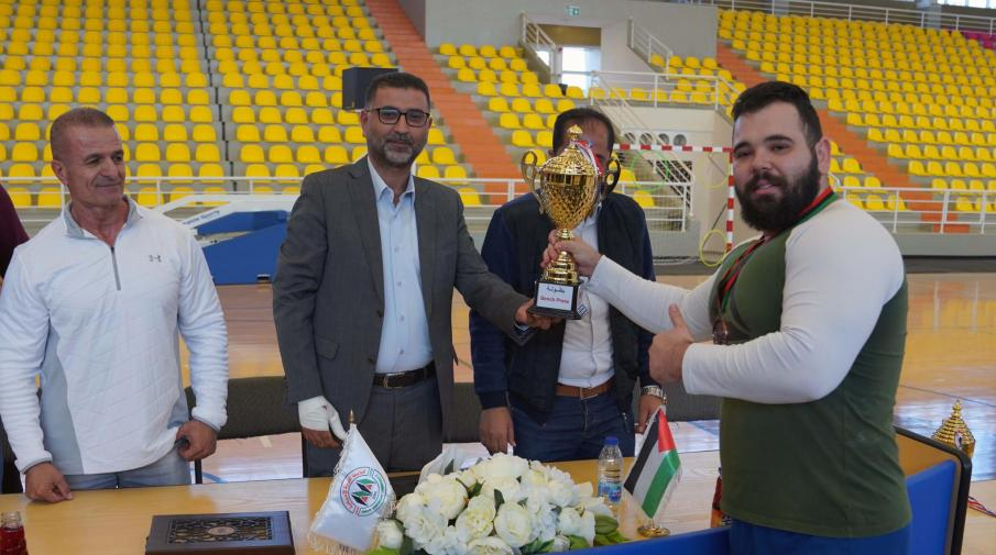Weight Lifting Championship Organized by AAUP