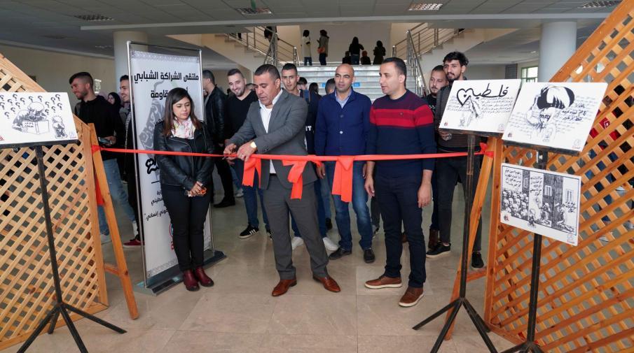 جانب من افتتاح يوم التراث الفلسطيني في الجامعة