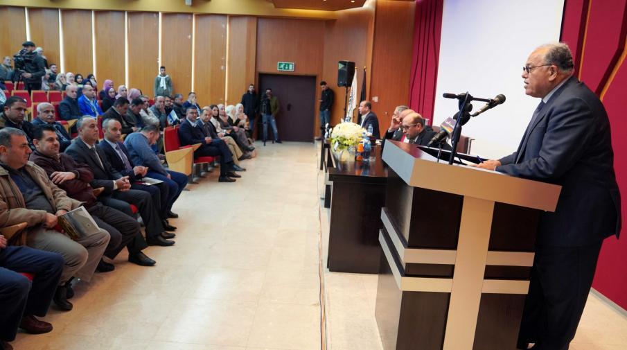 President of the University Speech