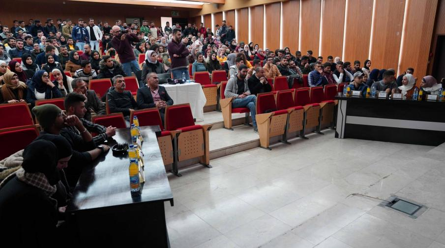 AAUP Organizes a Cultural Competitive Contest between Faculties Entitled