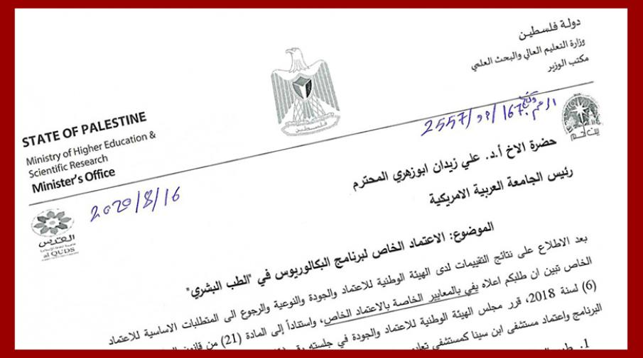 The Accreditation Letter of the Bachelor in Medicine Program in Arab American University