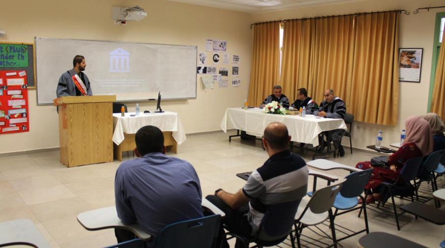 Mohanad Ahmad Abu Daqr thesis defense