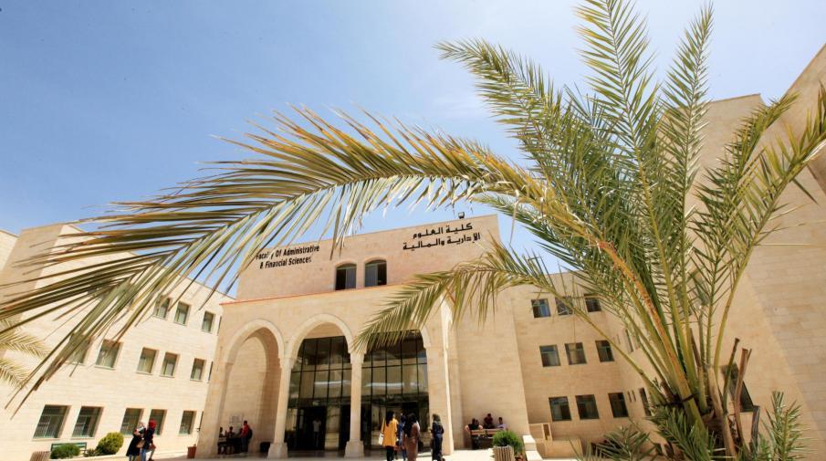 كلية العلوم الإدارية والمالية في الجامعة