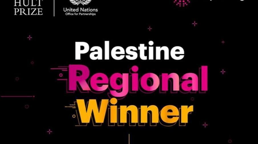 تأهل فريق من الجامعة لتمثيل فلسطين ضمن مسابقة HULT PRIZE 2020
