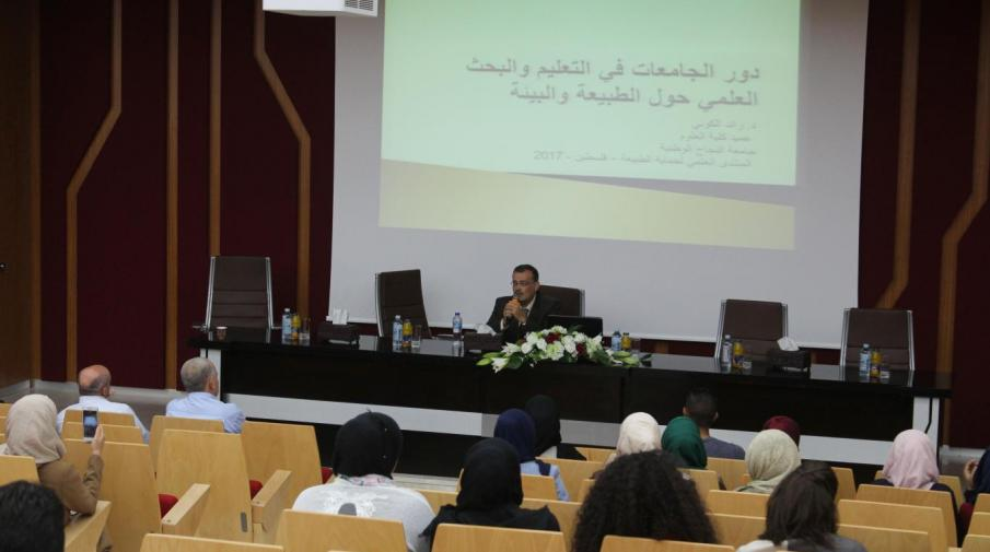 "First Scientific Session Titled ""Saving Environment and Biodiversity in Palestine"""