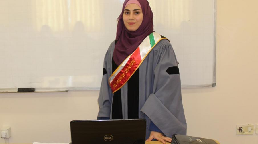 الباحثة اسراء توفيق أبو شربة