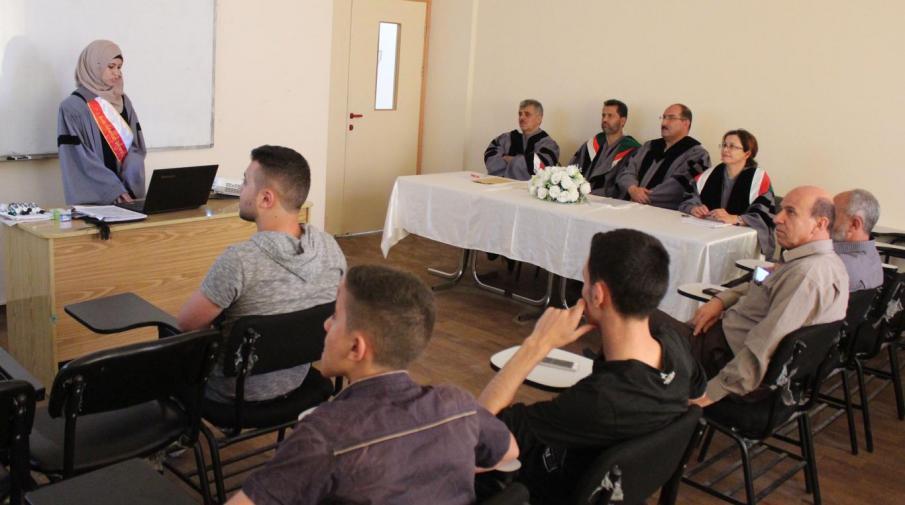 جانب من مناقشة الباحثة حنين وليد زغلول
