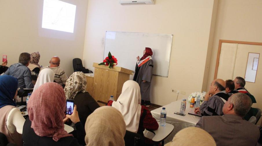 Eman Nazzal's thesis defense