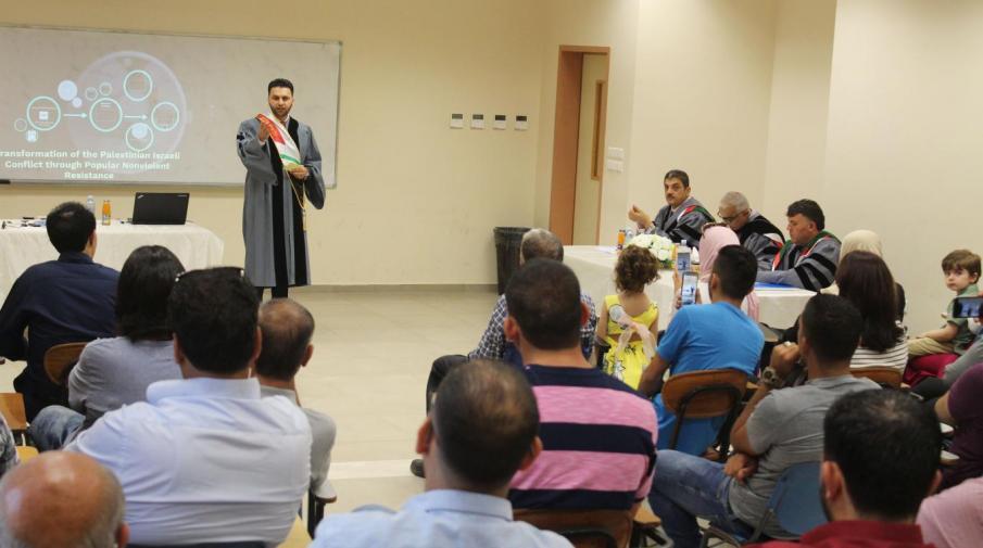 Researcher Abdulrahman Mohammad Nazzal Defense