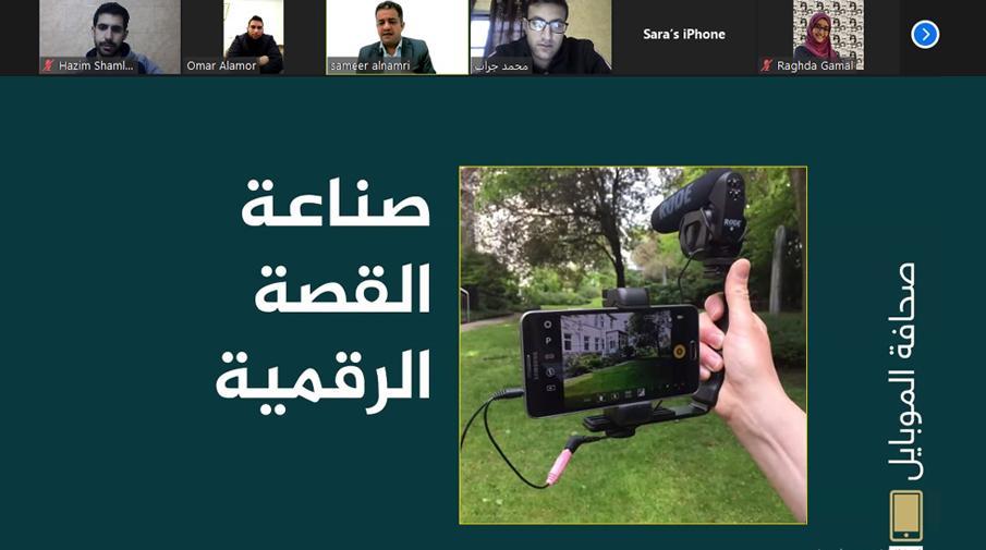 الجامعة ومعهد الجزيرة للإعلام يختتمان دورة
