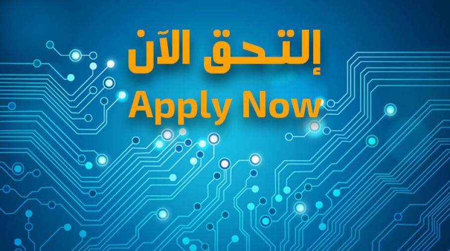 إعلان بدء قبول طلبات الإلتحاق لبرنامج الدكتوراه في هندسة تكنولوجيا المعلومات للفصل الدراسي الأول من العام الأكاديمي 2020\2021