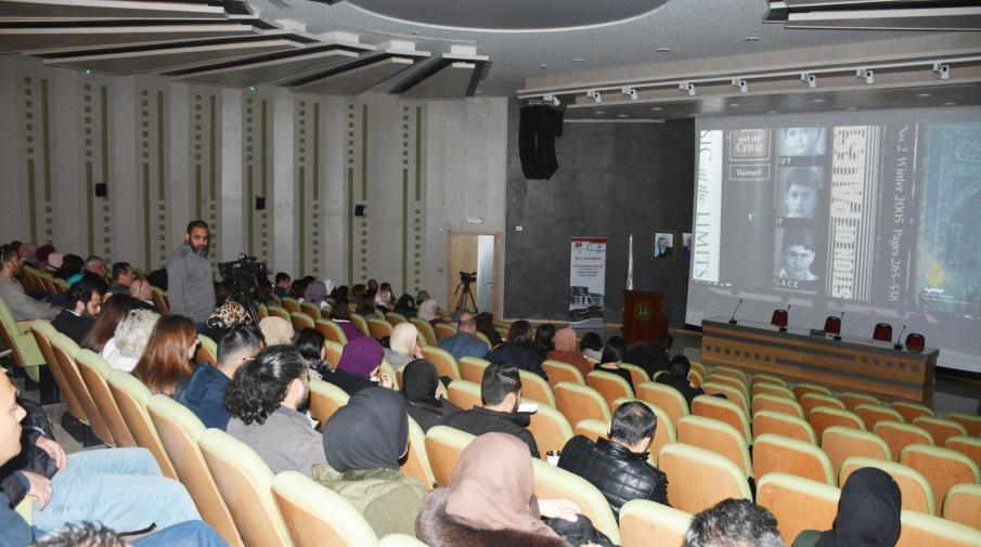 The University hosts the first film of