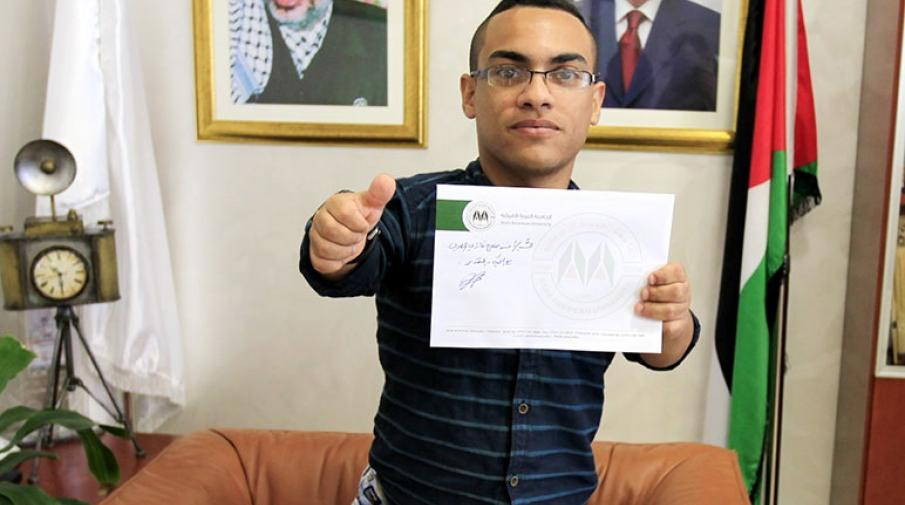 Anas Al-Masri