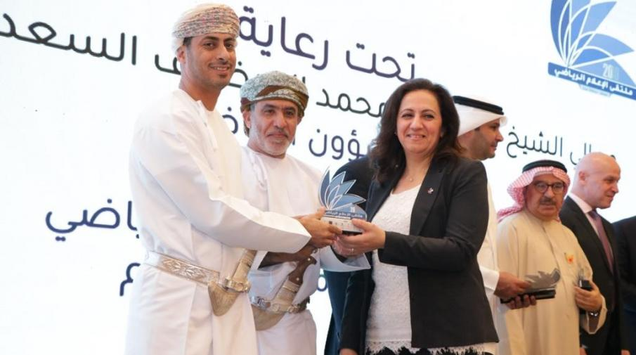 The university participates in sports media forums in Muscat, Oman and Marrakech, Morocco