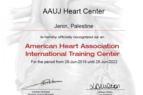 AAUP Heart Center, License Certificate