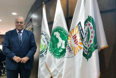 University President Prof. Ali Zidan Abu Zuhri during his participation in the conference