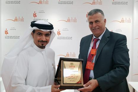 Honoring the Chairman of the Sharjah Book Authority Ahmed bin Rakad Al Ameri with University Armor
