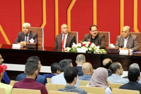 The opening session of the Ninth Engineering and Technology Day