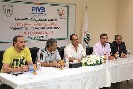 The Opening of the International First-Level Volleyball Championship at the University
