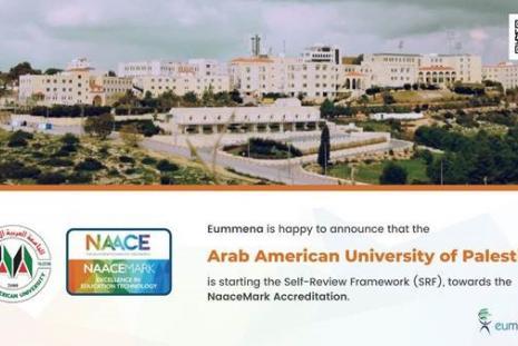 مركز التعليم الالكتروني في الجامعة يحقق انجازاً بالحصول على اعتماد NAACE