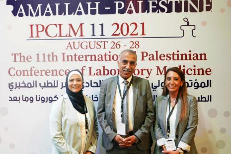 AAUP Wins the Best Scientific Research in the 11th Palestinian International Conference in Laboratory Medicine