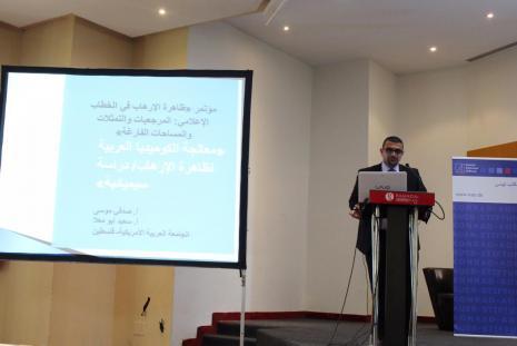 Mr. Sudqi Mousa participation in the conference