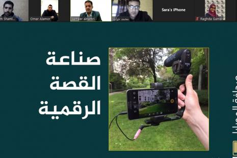 """الجامعة ومعهد الجزيرة للإعلام يختتمان دورة """"صحافة الموبايل"""""""
