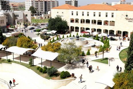 الجامعة العربية الأمريكية