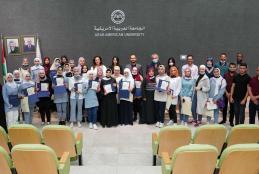 جانب من تكريم طلبة المدارس المشاركين