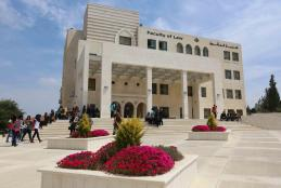 """AAUP is Ready for the Conference of """" the Right to Peaceful Assembly in Palestinian Territories """""""
