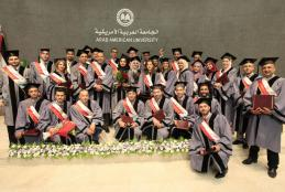 The 3rd batch of MBA Students