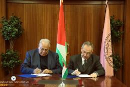 جانب من توقيع اتفاقية تعاون لطرح برنامج ماجستير مشترك في العلاقات العامة
