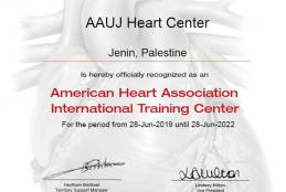 AAUP Heart Center, License Certificate