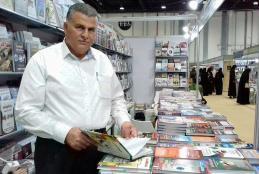 مدير مكتبة الجامعة الأستاذ حسن السعيد في فعاليات معرض أبو ظبي الدولي للكتاب
