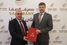 Al-Safa Islamic Bank and the University sign a memorandum of understanding for the Education Financing Program