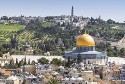 Announcement for our Students in Jerusalem about Locations for Tuition Fees Payment