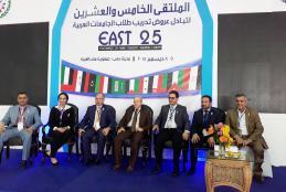 الجامعة تشارك في الملتقى الخامس والعشرين لتدريب طلبة الجامعات العربية