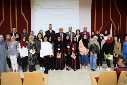 "The University Hosts a Ceremony for Finishing the Program ""Enhancing the Skills of Leading Girls and Strengthening Their Economic Opportunities"""