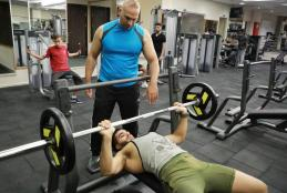 University Fitness Gym