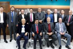 مجلس إدارة الجامعة العربية الامريكية
