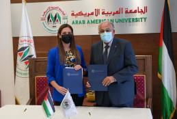 الجامعة والجهاز المركزي للإحصاء الفلسطيني يطلقان مسح الأمصال لأفراد من المجتمع المحلي الذين طوروا أجسام مضادة لفايروس كورونا