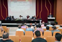 While honoring the participants: An announcement for accrediting practical education program locally and internationally at the university