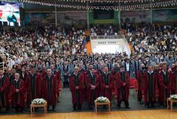 AAUP Concludes the Graduation Ceremonies of its 17th and 18th Cohorts