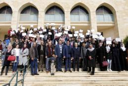 الطلبة المشاركين في مبادرة GoTech