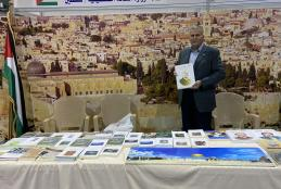AAUP Library Participates in the Activities of Amman International Book Fair