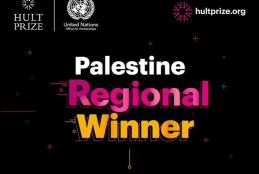 AAUP team qualified to represent Palestine in the HULT Prize 2020 Competition