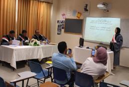 Part of Hanin Sameh Qarawi defense