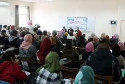 "The Political Session ""82 for Ezz Aldeen Al-Qasam Martyrdom Anniversary"""